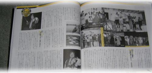 関西の釣り8月号・・・4