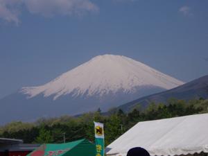 FSW 富士山 ブログ