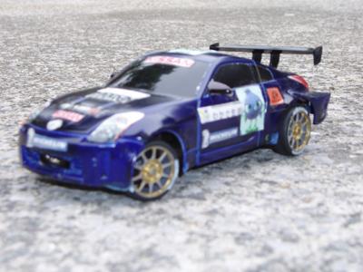 ブルーベリーアイZ-GT