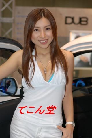 DSC_5193.jpg