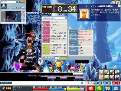 Maple000804.jpg