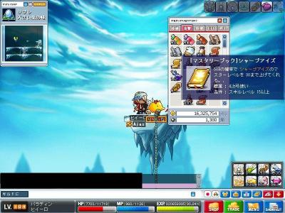 Maple000806.jpg
