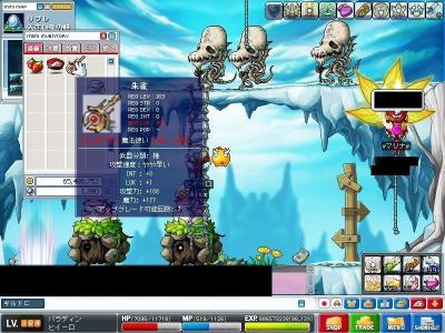 Maple000809.jpg