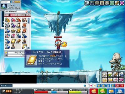 Maple000829.jpg
