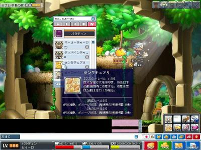 Maple000837.jpg
