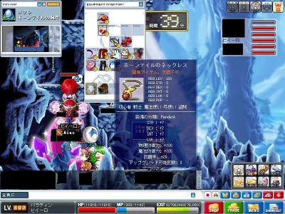 Maple000853.jpg