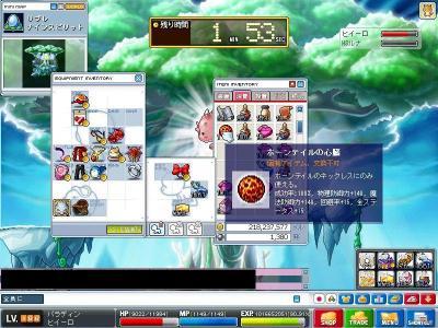 Maple000870.jpg