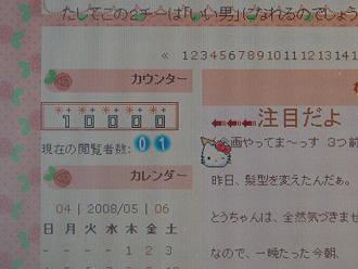 05211.jpg