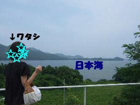 2008_0709(001).jpg