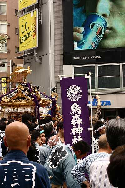 karasumori08_01.jpg