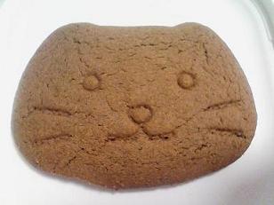 にゃんこサブレクッキー