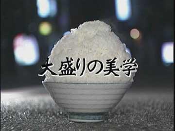 20080616debuya1.jpg