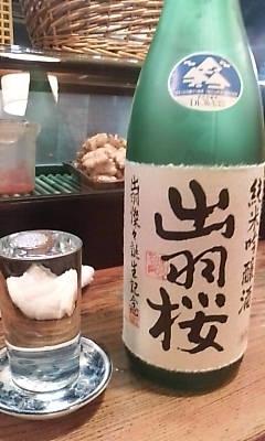 dewazakura0523.jpg