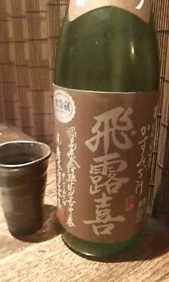 hiroki0329.jpg