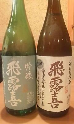 hiroki0707.jpg