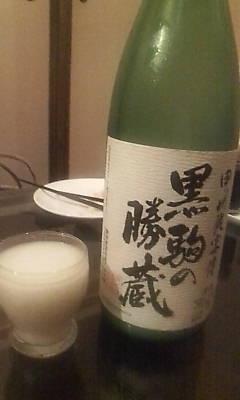 kurokomanokatsuzou0613.jpg