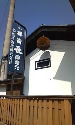 kurosawasyuzou0504.jpg