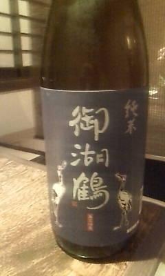 mikotsuru0329.jpg