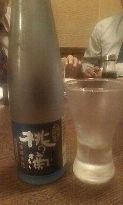 momonoshizuku0514.jpg