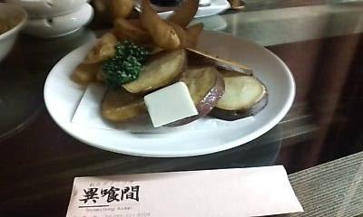 potetoyaki0425.jpg