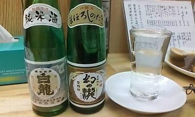 sake0316.jpg