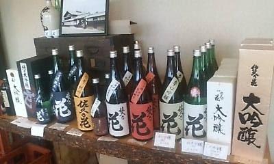 sake06211.jpg