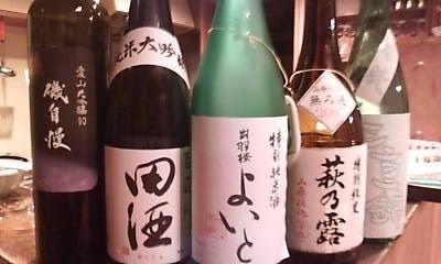 sake0802.jpg