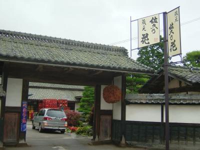 sakunohana0621_convert_20080702225549.jpg