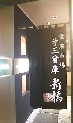 shinbashi0712.jpg