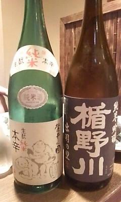 tatenogawa0726.jpg