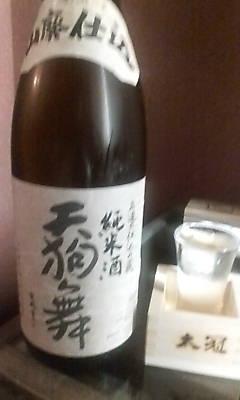 tengumai0425.jpg
