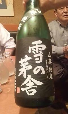 yukinobousya0404.jpg