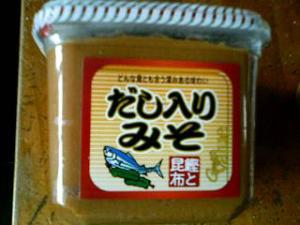 沖縄 102
