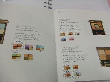 DSCF7330.jpg