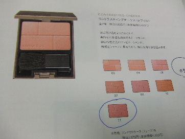 DSCF7333.jpg