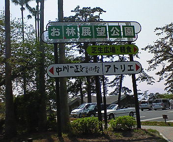 20080430205204