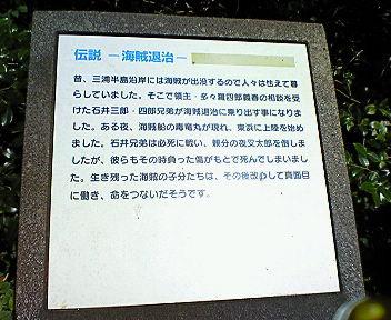 kannonzaki1.jpg