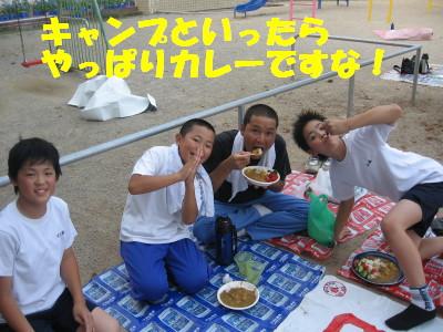 カレー最高~!