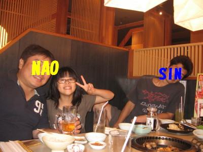 またまた登場!NAO&SIN