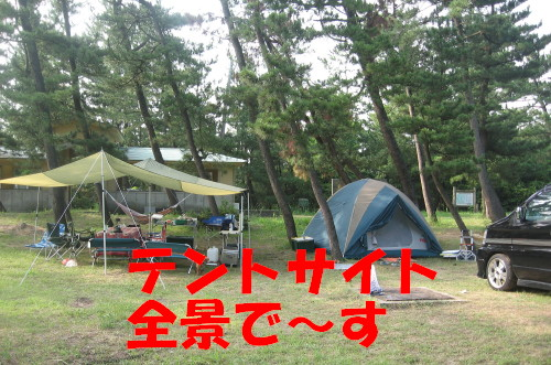 朝のキャンプ場