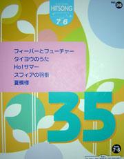 blo216.jpg