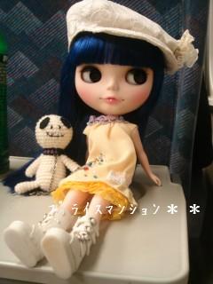 スターライト神戸 004SS