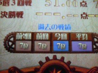 DSC01674.jpg