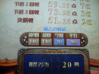 DSC01970.jpg