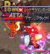 狐VS赤皿
