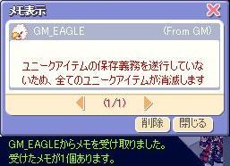GM_EAGLEからのメモ