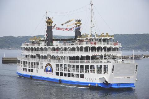 ferry.jpg