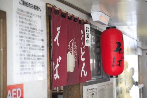 ferrynoudoniriguchi.jpg