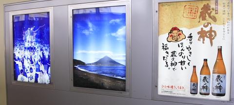 yamagasa.jpg