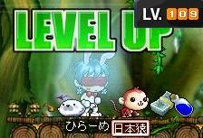 LVupw.jpg